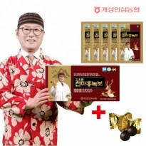 김오곤 천마홍녹보 세트(3.75g120포+천삼침향단20환)